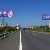 株洲双面三面立柱广告制作厂家