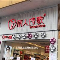 连锁品牌店门头白色创槽铝单板-外立面墙标准厚度要求