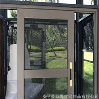 海南金刚网不锈钢窗纱冲孔网铝合金冲孔板穿孔网圆孔网筛板网