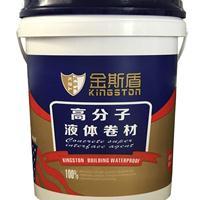 广东质量好的液体卷材生产厂家招商代理