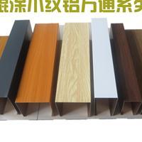 40*60mm铝方通天花 木纹方通吊顶材料厂家