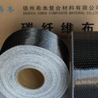 招全国各地区碳纤维布碳纤维板等加固材料经销商