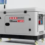 15千瓦三相柴油发电机大功率