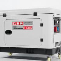 220V/380V静音柴油发电机组