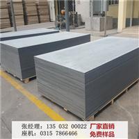 纤维增强水泥板 可以做钢结构地板 钢结构楼层板