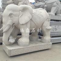***石雕大象 石雕大象雕塑 腾磊
