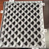 北京异形铝网板室内装潢厂家直销