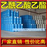国标乙酰乙酸乙酯生产厂家生产企业