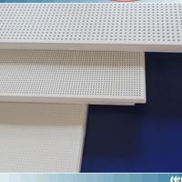 0.7-1.0冲孔铝扣板、平板铝天花厂家现货