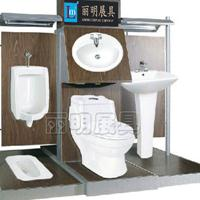 供应丽明牌LM306定制组合卫浴展示架 洁具展架 马桶展架