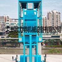 广州升降货梯,广州液压货梯