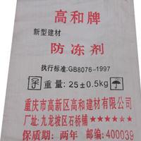 巫溪供应早强防冻剂 25kg