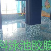 防水胶膜的防水保险性: