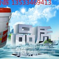 丙烯酸防水涂料美国|厂家供应工程防水丙烯酸涂料|包邮