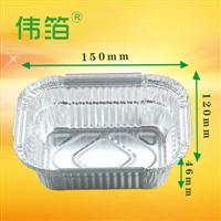 厂家直销一次性打包盒方形锡纸盒外卖打包盒餐盒410m