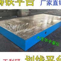 杭州铸铁平台,柳州铸铁平台配置升级