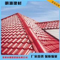 温州树脂瓦 PVC仿古瓦