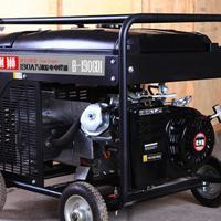 拖拉焊300A柴油发电电焊机