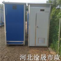 河北工地移动厕所 彩钢简易卫生间