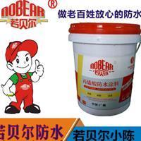 永州丙烯酸厂家丙烯酸防水涂料厂家厂家折扣出售
