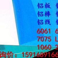 纯铝板6061 5052 6063合金铝板 铝合金板花纹铝板