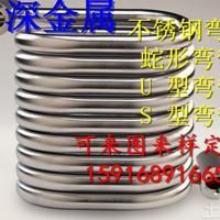 316不锈钢高压异径管不锈钢盘管不锈钢导热管 304不锈钢管