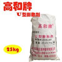 遂宁速凝剂 膨胀剂防水粉 抗裂粘结砂浆 25kg