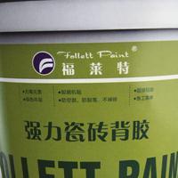无毒无害绿色环保强力瓷砖背胶