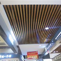 商场天花板【铝方通天花】50?60?0.5木纹铝方通