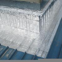 芜湖地区彩钢瓦金属钢结构厂房屋面漏水维修用材料