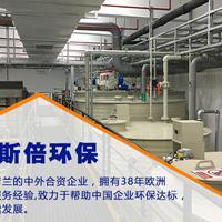 山东清洗废水处理设备
