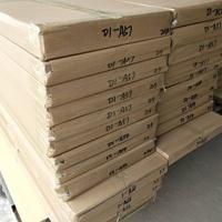 长春塑钢墙板材料厂_集成吊顶厂木塑厂