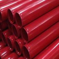 涂塑钢管价格  衬塑钢管  热浸塑钢管 环氧树脂复合钢管颜色