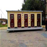 生态厕所、环卫卫生间、移动厕所、景区智能环保厕所厂家