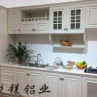 铝合金家具全铝橱柜多种款式  厂家直销全铝家具
