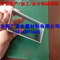 广东木纹铝型材厂家 型材铝方通 仿木纹铝管