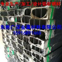 木纹铝合金供应 木纹铝方通厂家价格 2021铝合金