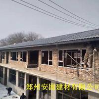 长葛市PVC合成树脂瓦,禹州市树脂瓦厂家