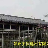 合成树脂瓦生产厂家