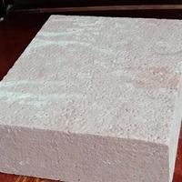 热固复合聚苯乙烯泡沫保温板外墙保温专用防火A2级