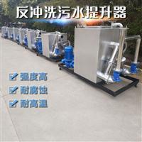 污水提升器 反冲式外置、提升泵、排污泵、污水泵、污水提升泵