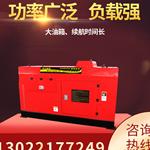 三相便携可移动应急工厂用25kw沃赫超静音柴油发电机组