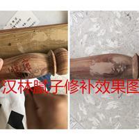 修补板材缺陷就用汉林水性木器腻子