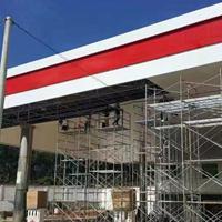 新型加油站钢结构罩棚***包边铝单板【***边S型铝条扣】厂家推荐