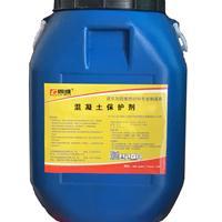 【砼养护剂】用途和使用方法 原平生产厂家