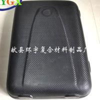 碳纤维拉杆箱旅行箱 壳体