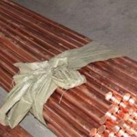 国标T2紫铜棒,H62黄铜棒,T2TMY紫铜排