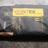 欧励隆色素碳黑 PRINTEX U