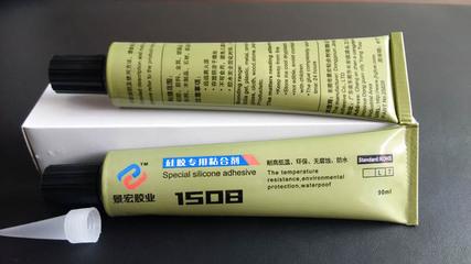 钢铁常用胶粘剂的种类 常用胶粘剂有哪些种类