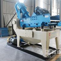 环保细砂回收机设备 细沙回收设备处理优势